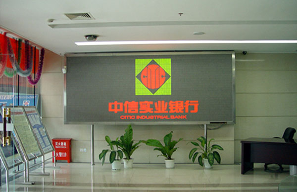 Red Color LED Signs