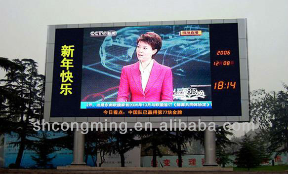 P10 outdoor led display panel price