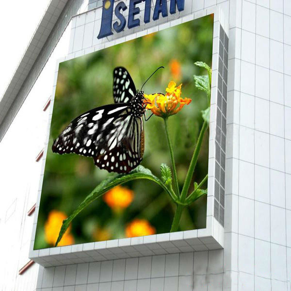 P8 outdoor led screen panel price