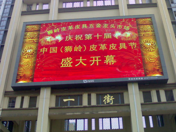 Full Color Outdoor Led Screen