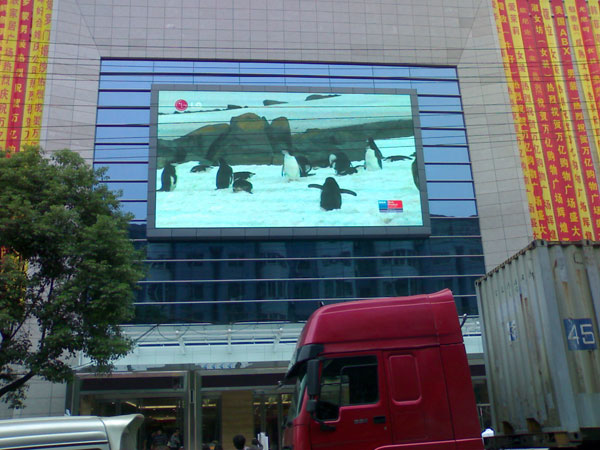 A professional manufacturer of LED display