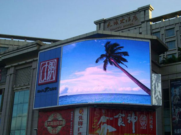 P25 Full Color Led Display Board.jpg