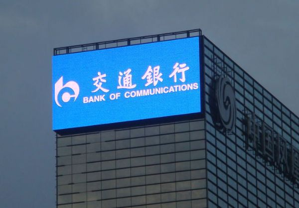 Outdoor Blue Advertising Led Display